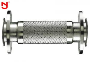 China Double Wire Metal Braided Hose Steel Belt Net Both Ends Flange Connector  Corrosion Resistant on sale