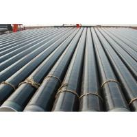 China PE Seamless And ERW API 5L Line Pipe , PLS1 And PLS2 L360 X52, Plain End And Beveled End on sale
