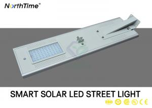 China IP65 Aluminum Material Solar Powered LED Street Lights 5200 Lumens 50W on sale