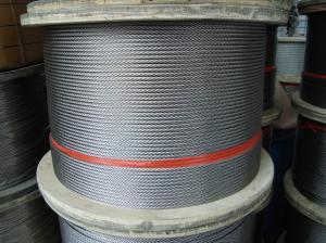 China Nylon coated steel wire rope on sale