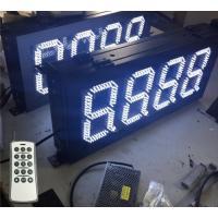 China Gas price light display on sale