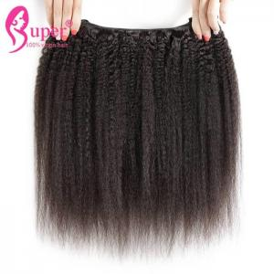 Quality Cambodian 24 Remy Human Hair Extensions Yaki Straight Bundles Double Weft for sale