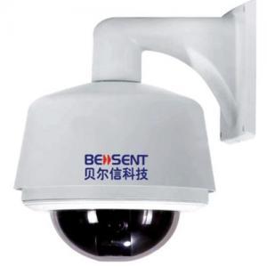 China 27X Intelligent Outdoor IP PTZ Camera on sale