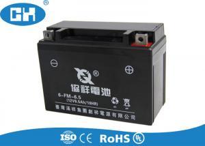 China Custom Kawasaki Motorcycle Battery , Rechargeable Valve Regulated Sealed Lead Acid Battery on sale