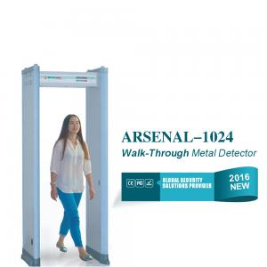 China Adjustable Outdoor Walk Through Metal Detector With Multi - Launch / Reception on sale