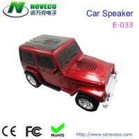 China Portable docking station car shape speaker with USB TF FM mini radio on sale