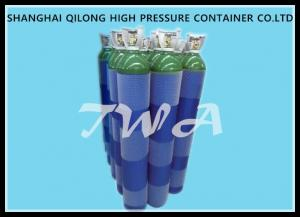 Quality 50L Industrial Oxygen Welding Cylinder , Fresh Keeping N2 Gas Cylinder TWA 63kg for sale