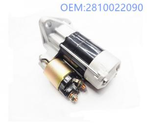 China OEM 2810022090 Auto Starter Motor For Toyota Corolla / Toyota Avensis on sale