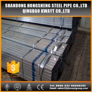 China pre galvanized rectangular tube on sale