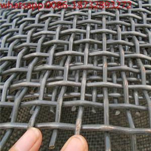 China woven wire screen cloth / crimped sieve mesh for Mining/Steel crimped wire mesh for vibrating, sieving, mining on sale