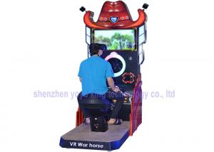 China 1000W 9D Vr Games Virtual Reality Horse Simulation Rides Interactive Horse Game on sale