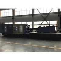 Computerized Variable Pump Injection Molding Machine 4000T For Air Condition