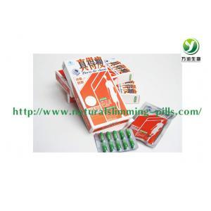 Quality Fat Loss Capsule Natural Slimming Pills , Slimming Pills Zhen De Shou for sale