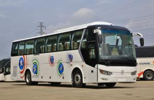 China 47 Seats Used Coach Bus Golden Dragon Brand Diesel Euro III Standard 2012 Year on sale