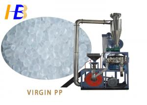 China 120 - 800kg/h Plastic Milling Machine , PP Plastic Recycling Machine With Vibration on sale