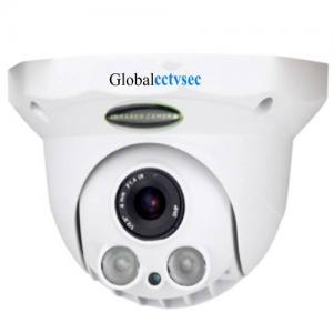 China 2.0 Megapixel Full HD Network IR Dome Camera on sale