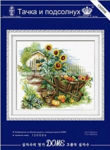 China beautiful chinese embroidery kit dmc cross stitch patterns for home decoration on sale