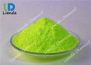 China Greenish Efficient Fluorescent Brightening Agent OB -1 1533-45-5 For Plastic Textile on sale