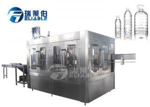 China machine de remplissage de l'eau minérale de la boisson 2000BPH pour la bouteille ronde d'ANIMAL FAMILIER on sale