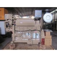 China 500HP Marine Diesel Generator Set , Wet Type Marine Diesel Generators For Sailboats on sale
