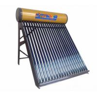 167L Compact Non-Pressurized Solar Water Heater , 25mm Diameter Hail Resistance