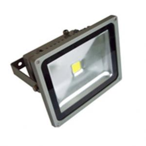 China 50W led flood light water proof IP65 outdoor led lighting fixture on sale