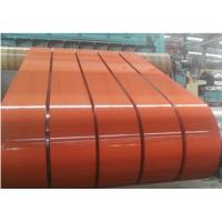 PPGI PPGL PCM VCM  film laminated color coated steel coil plate cold rolled hot dipping galvanized galvalume steel metal