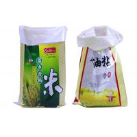 Polypropylene Rice Packaging Bags , Moisture barrier Wpp Rice Bags Bopp Lamination