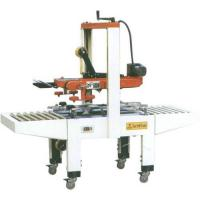 China FXJ Series Semi-Automatic Carton Sealing Machine on sale