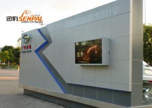 China 55インチのエアコンの展覧会の立場のための冷却の壁の台紙LCDのモニター on sale