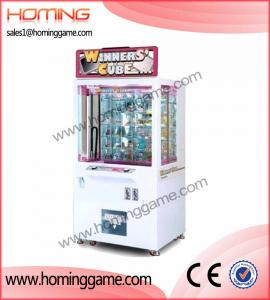 China Winners' Cube prize game machine(hominggame-COM-657) on sale