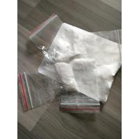 Nicotine / Nicotine Ditartrate Pharmaceutical Raw Materials CAS 65-31-6 For E - Cigarette
