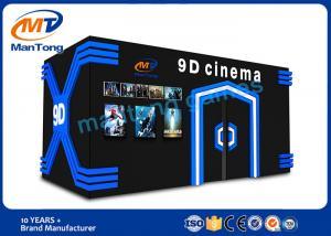 China 5D / 7D / 9D / 12D / XD Movie Theater Electric Dynamic Cinema XD Motion Platform on sale