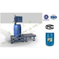 China DCS-250L(STW) Liquid filling Machine ( Drum Upon Liquid Surface Filling ) Medium Barrel Filler on sale