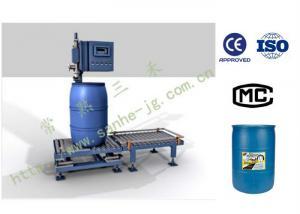 China DCS-250L(STW) Liquid filling Machine ( Drum Upon Liquid Surface Filling ) Medium Barrel Filler on sale