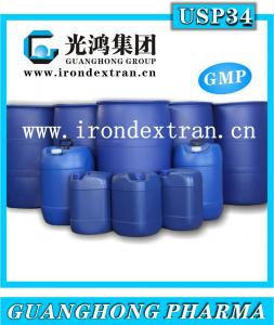 China iron dextran 10% veterinary medicine in china on sale