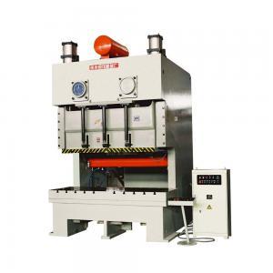 China CE H-65 H frame precision high-speed hydraulic press punching shearing machine on sale