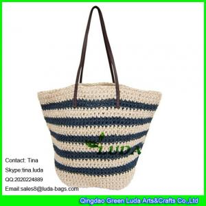 Quality LDZS-047 striped beach bags leather shoulder straps paper straw  crochet bag for sale ... 2f50c57654c1c