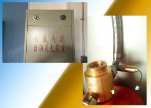 China système extincteur de 120L Hfc 227ea pour la zone indépendante on sale