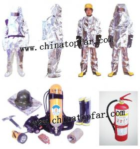 China Fireman protective clothing,EEBD, breathing apparatus,chemical protective clothing,portable foam applicator on sale