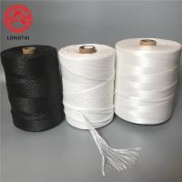 High Strength 100% PP Filler Yarn  For Power Cable And Submarine Cable