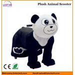 子供の乗車のための電池が付いている小型パンダのプラシ天の電気動物のスクーター