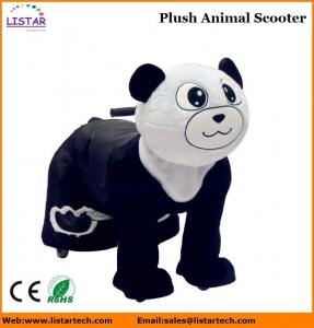 China Mini Panda Plush Electric Animal Scooters with battery for children riding on sale