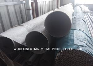 China 309S Seamless Stainless Steel Pipe ASTM A312 / A269 / A213 Multiple Finish on sale