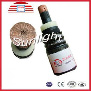 China Screening High Voltage Power Cable Electrical Wire With PVC Jacket on sale