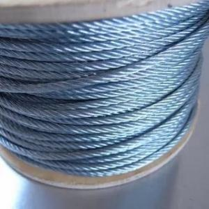 China galvanized/ungalvanized elevator steel wire rope 8*19W+FC 8*19W+IWR on sale
