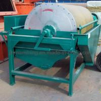 Low Wet-type Magnetic Cylinder Separator