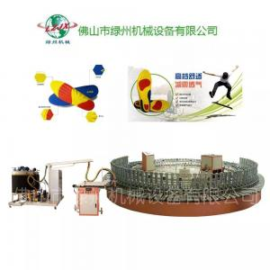 China New design pu shoe soles automatic plc controlled pouring machine on sale