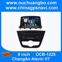 China Ouchuangbo Buick Excelle 2015 audio DVD gps radio with AUX USB MP3 free 2015 Russia map on sale