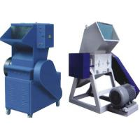 Electric Control Universal Plastic Crusher Machine For Plastic Film PS-150 PS-400